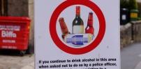 Änderung Polizeigesetz kommt!